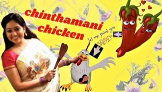 Chithamani chicken | Tamil special recipe | Meghnaz StudioBox