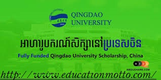 Fully Funded Qingdao University Scholarship for International Students in China, 2018 Qingdao University Scholarship 2018, Introduction of Qingdao University, Detail About Qingdao University Scholarship, Eligibility Criteria and Method,