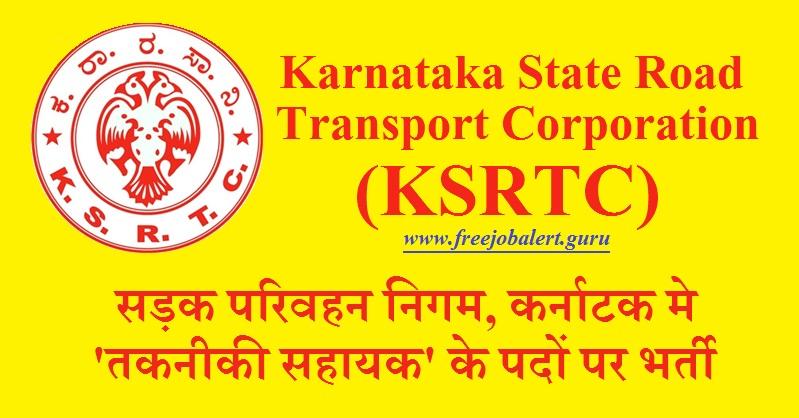 KSRTC Recruitment 2018