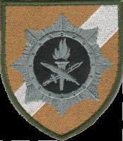 25 навчальний центр Військової служби правопорядку