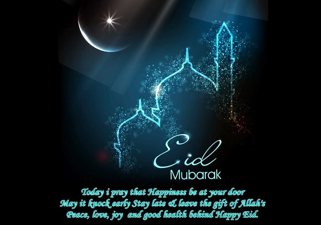 17 Best Eid images | Eid mubarak greetings, Eid mubarak ...