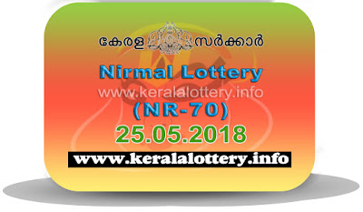 "keralalottery.info, ""kerala lottery result 25 5 2018 nirmal nr 70"", nirmal today result : 25-5-2018 nirmal lottery nr-70, kerala lottery result 25-05-2018, nirmal lottery results, kerala lottery result today nirmal, nirmal lottery result, kerala lottery result nirmal today, kerala lottery nirmal today result, nirmal kerala lottery result, nirmal lottery nr.70 results 25-5-2018, nirmal lottery nr 70, live nirmal lottery nr-70, nirmal lottery, kerala lottery today result nirmal, nirmal lottery (nr-70) 25/05/2018, today nirmal lottery result, nirmal lottery today result, nirmal lottery results today, today kerala lottery result nirmal, kerala lottery results today nirmal 25 5 25, nirmal lottery today, today lottery result nirmal 25-5-25, nirmal lottery result today 25.5.2018, nirmal lottery today, today lottery result nirmal 25-5-25, nirmal lottery result today 25.5.2018, kerala lottery result live, kerala lottery bumper result, kerala lottery result yesterday, kerala lottery result today, kerala online lottery results, kerala lottery draw, kerala lottery results, kerala state lottery today, kerala lottare, kerala lottery result, lottery today, kerala lottery today draw result, kerala lottery online purchase, kerala lottery, kl result,  yesterday lottery results, lotteries results, keralalotteries, kerala lottery, keralalotteryresult, kerala lottery result, kerala lottery result live, kerala lottery today, kerala lottery result today, kerala lottery results today, today kerala lottery result, kerala lottery ticket pictures, kerala samsthana bhagyakuri"