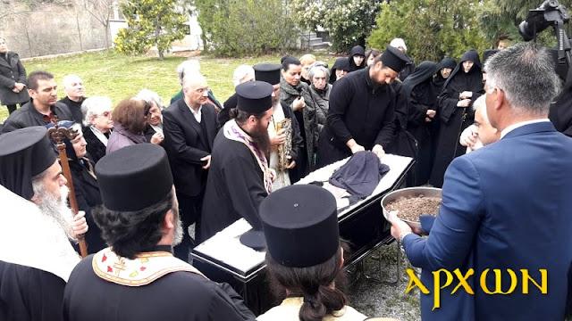 Στο Ιερό Ησυχαστήριο Παναγίας του Ακαθίστου Ύμνου στην Αργολίδα η ταφή του Μητροπολίτη Ελευσίνος