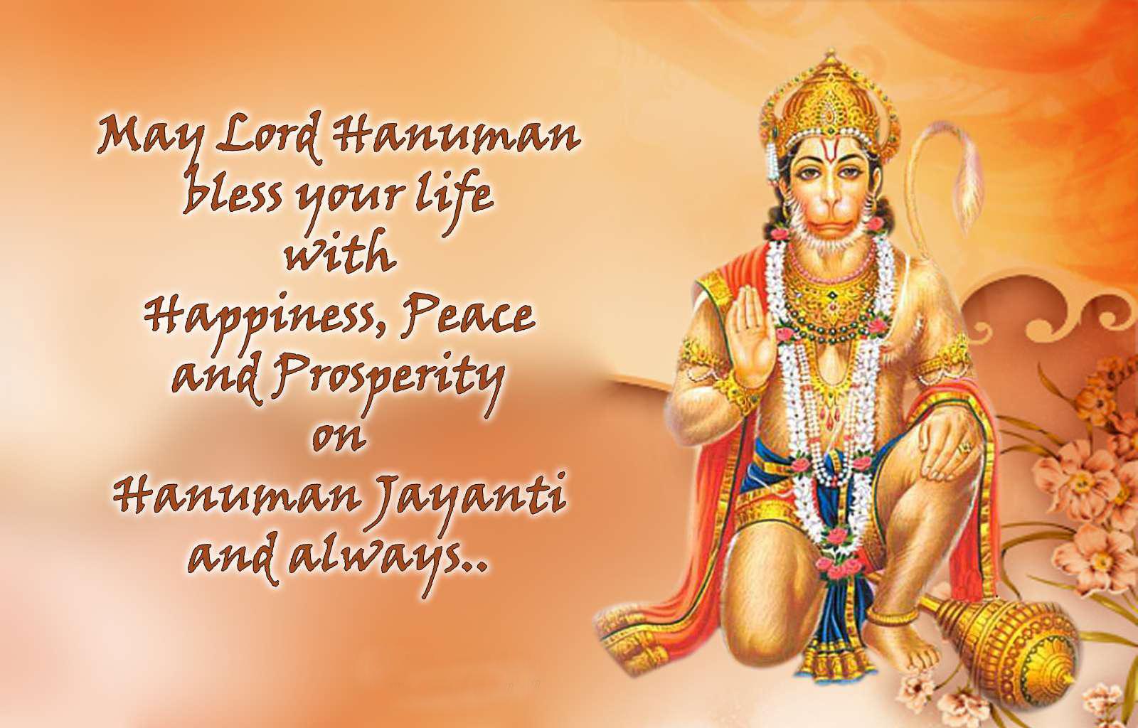 Panchmukhi Ganesh Wallpaper Hd Bhagwan Ji Help Me Hanuman Jayanti Wishesh Wallpaper
