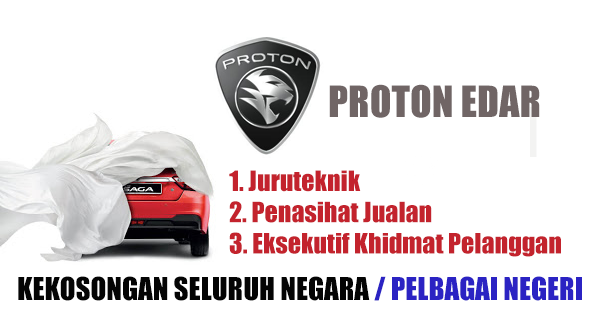 PROTON EDAR VACANCIES