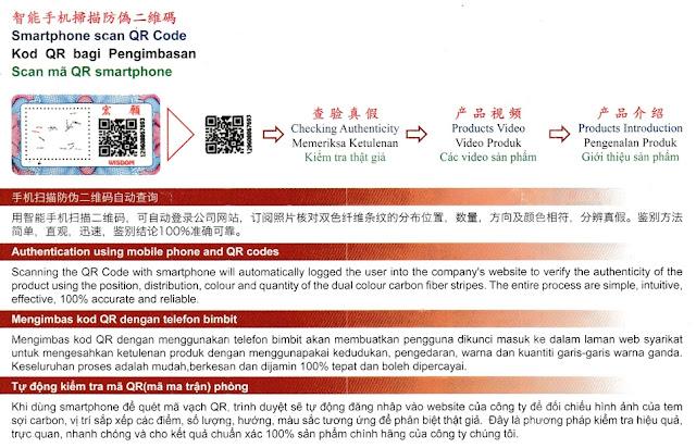 Detail dan Review Kemasan Terbaru Samyun Wan 2017 Penambah Nafsu Makan