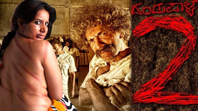 Deleted Nude Scenes From Dandupalya 2 Allegedly Pop Up Online