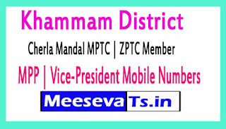 Cherla Mandal MPTC | ZPTC Member | MPP | Vice-President Mobile Numbers Khammam District in Telangana State