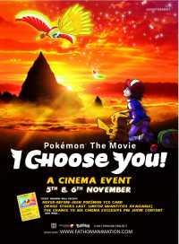 Pokemon the Movie I Choose You 2017 English 300MB WEB-DL