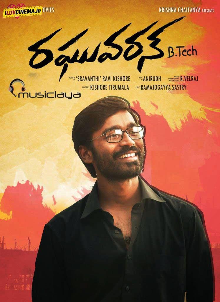 Movie songs free download: prabhanjanam telugu movie mp3 songs.