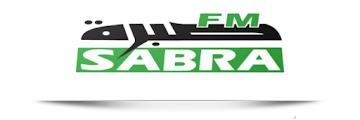 تعتزم إذاعة صبرة آف آم فتح باب الترشح لإنتداب منشطي برامج   SABRA FM recrute