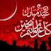 eid mubark تهنئة عيد الفطر 2018 , رسائل تهنئة عيد الفطر 2018/1439 , برقيات وبطاقات معايدة بمناسبة عيد الفطر 2018