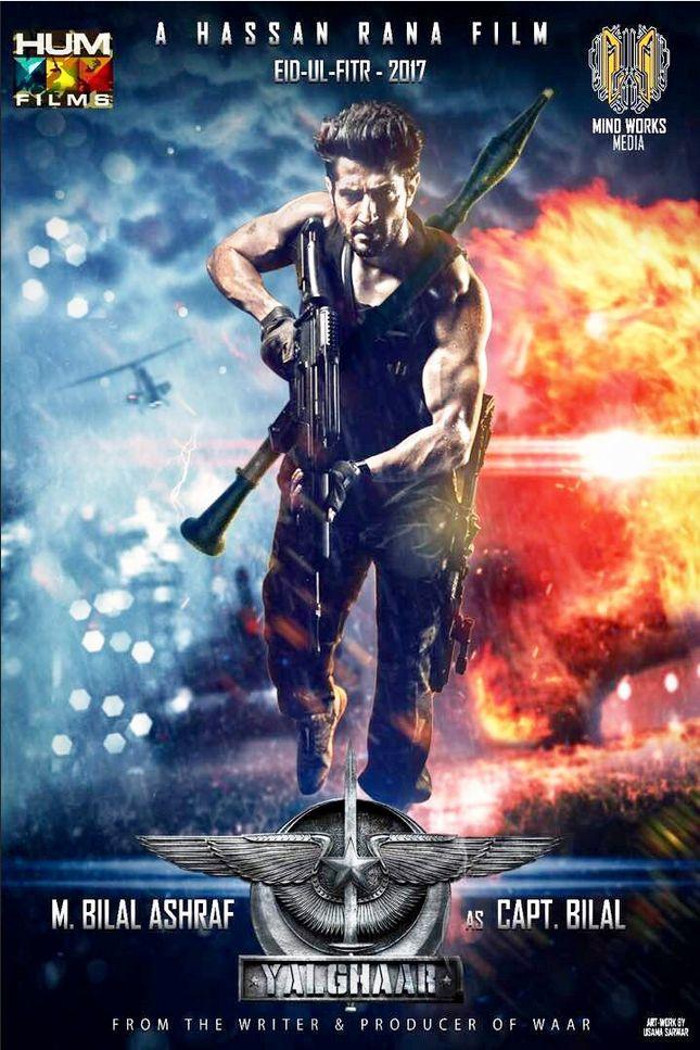 Yalghaar (2017) Full Movie Hindi – Urdu 720p HDRip 1.1GB Download