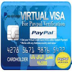 تفعيل باي بال عن طريق تأشيرة الافتراضية فيزا باي بال Activation  PayPal via visa virtual Visa PayPal