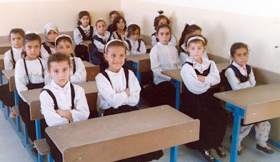 نتيجة الصف السادس الابتدائى الازهرى 2016 بالاسم ورقم الجلوس , نتيجة الشهادة الابتدائية الازهرية مع بيان الدرجات