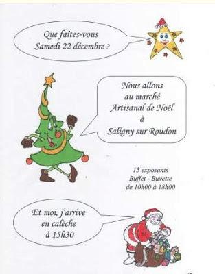 Marché de Noël 2012, Saligny sur Roudon