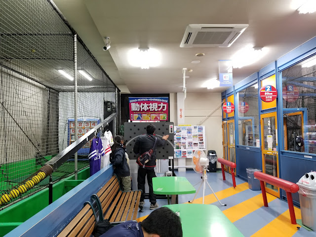 バッティングセンター内の他のゲームの画像