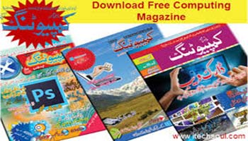 Monthly Computing Magazine