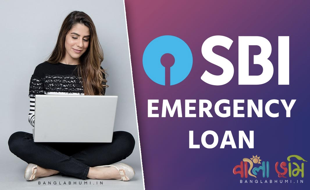What is SBI Emergency Loan? How to Apply for SBI Emergency Loan?