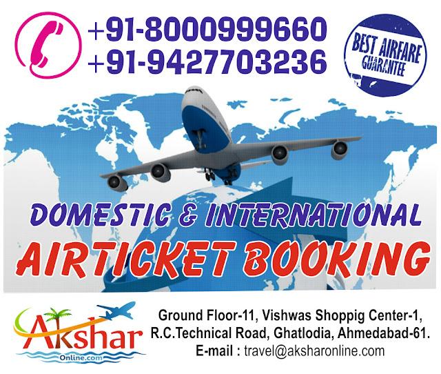 cheap domestic and international air ticket booking, domestic air ticket booking, airline ticket agency, airline ticket agent, discount on airticket, travel agent in ahmedabad, sola, bhuyangdev,bapunagar,naranpura, gota, sabarmati, gota, ranip, new ranip, science city, thaltej, bhadaj, sola, satellite, bodakdev, ahmedabad, cheap airticket agent, b2b rates in airline ticket booking, +91-8000999660, +91-9427703236, aksharonline.com, akshar infocom, akshar travel services, akshar ahmedabad, airline agency ahmedabad