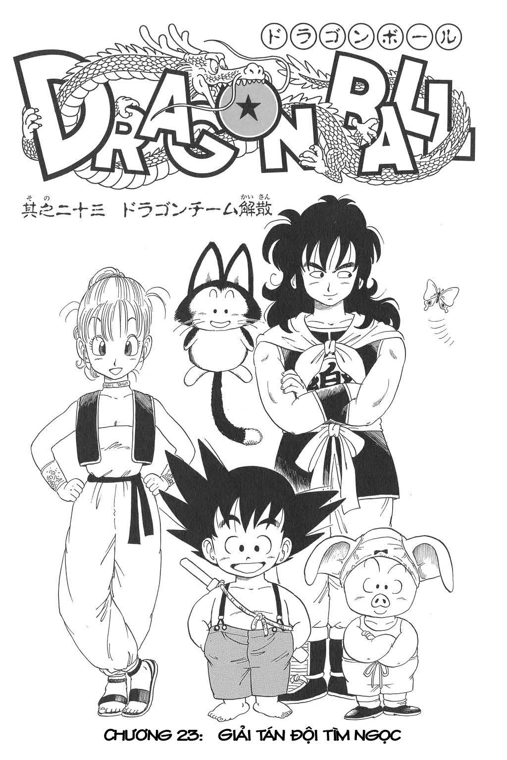 Dragon Ball chap 23 trang 1