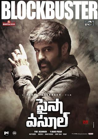 Poster Of Paisa Vasool Full Movie in Hindi HD Free download Watch Online Telugu Movie 720P
