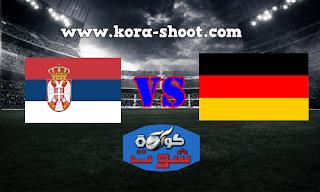 مشاهدة مباراة المانيا وصربيا بث مباشر 20-03-2019 مباراة ودية