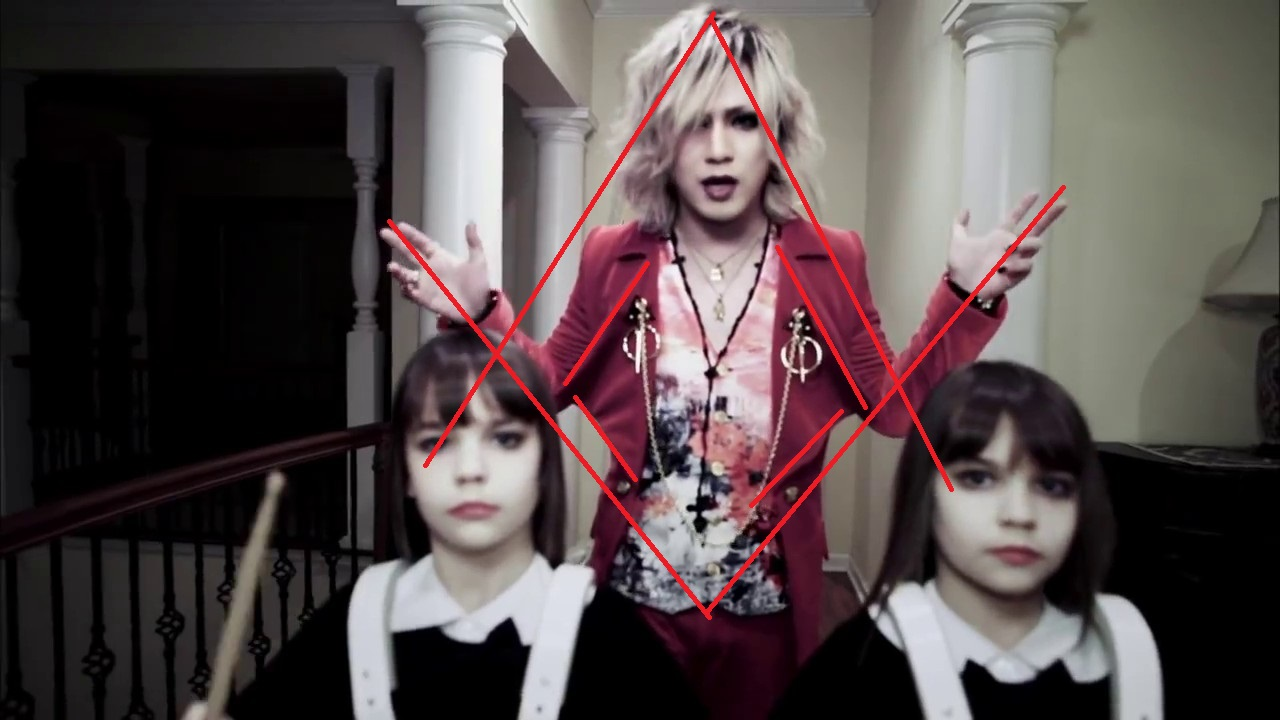 ali kei  the gazette
