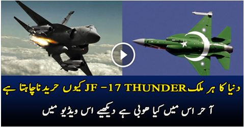 BREAKING NEWS, JF-17 Thunder, qualities of JF-17Thunder, PAKISTAN,