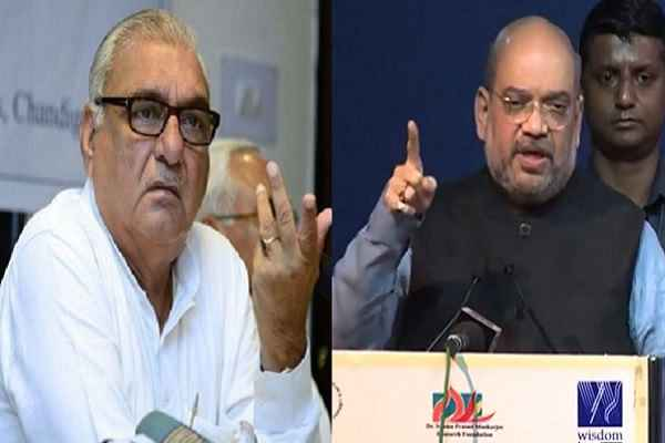 amit-shah-haryana-visit-congress-in-trouble