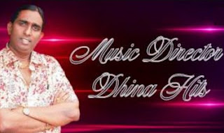 Music Director Dhina Super Hit | Audio Jukebox