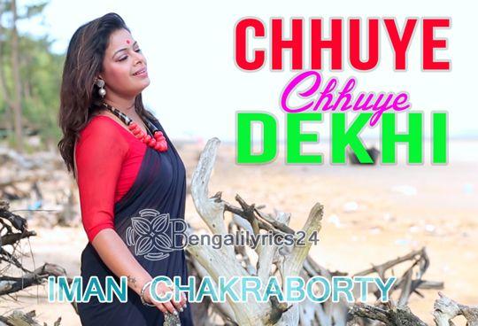 Chuye Chuye Dekhi - Iman Chakraborty