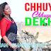 Chuye Chuye Dekhi Lyrics - Iman Chakraborty   Puja 2016