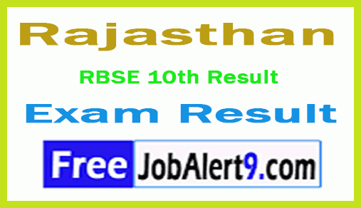 Rajasthan RBSE 10th Exam  Result