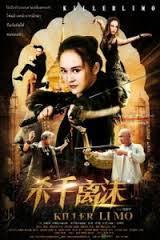 Killer Li Mo 2017