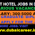 jobs in hotel Aloft dubai march 2019