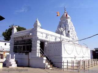 Rajiv Lochan Temple Rajim