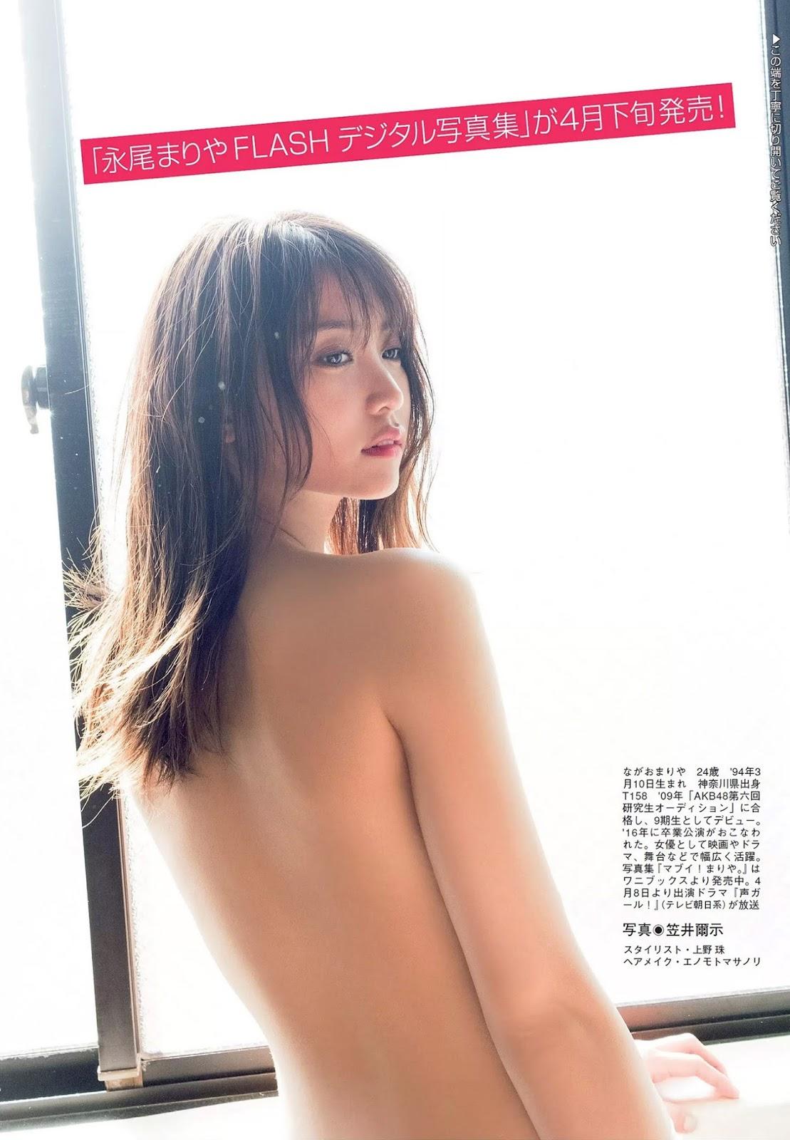 Nagao Mariya 永尾まりや, FLASH 2018.04.17 (フラッシュ 2018年4月17日号)
