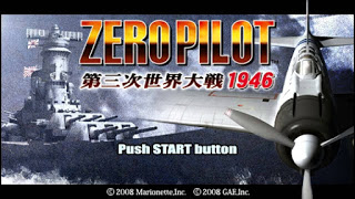 Download Zero Pilot - Daisanji Sekai Taisen 1946 Japan Game PSP For Android - www.pollogames.com