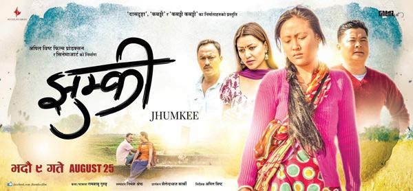 jhumkee poster
