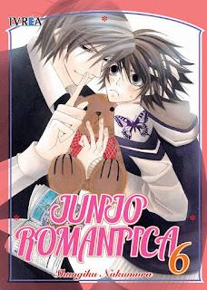http://www.nuevavalquirias.com/junjo-romantica-todos-los-mangas-comprar.html