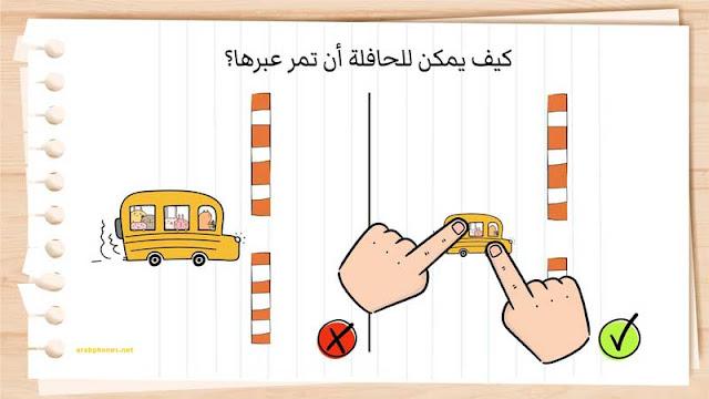 تحميل لعبة Brain Test مهكرة بالعربي للاندرويد