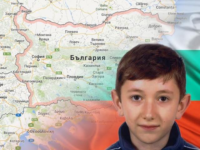 Αποκάλυψη σοκ: Ο Άλεξ ζωντανός στη Βουλγαρία!