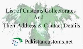 List of Collector of Customs Pakistan