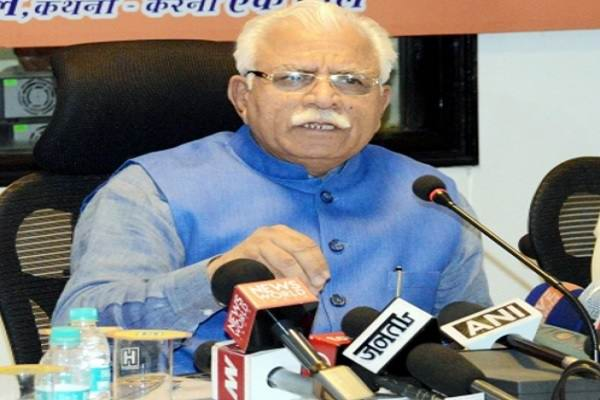 CM Khattar announced Rs 50 lakh compensation to Martyr Mandeep Singh family