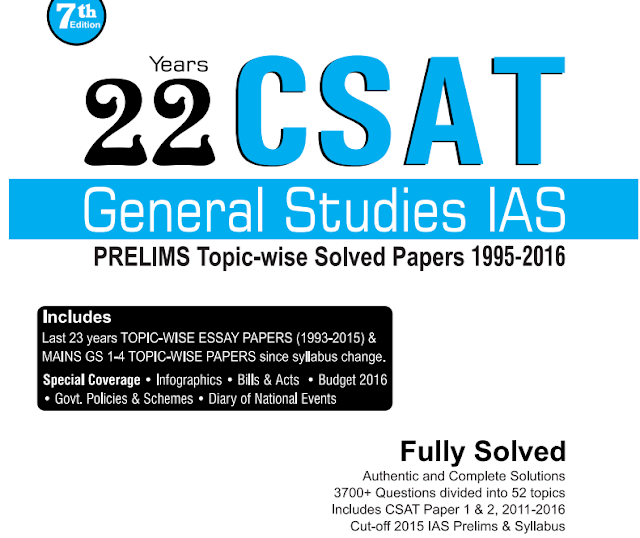 22 years UPSC CSAT (Prelims - Paper 1) General Studies Solved Papers Download