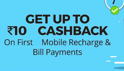 paytm-rs-10-cashback-recharge-promo-code