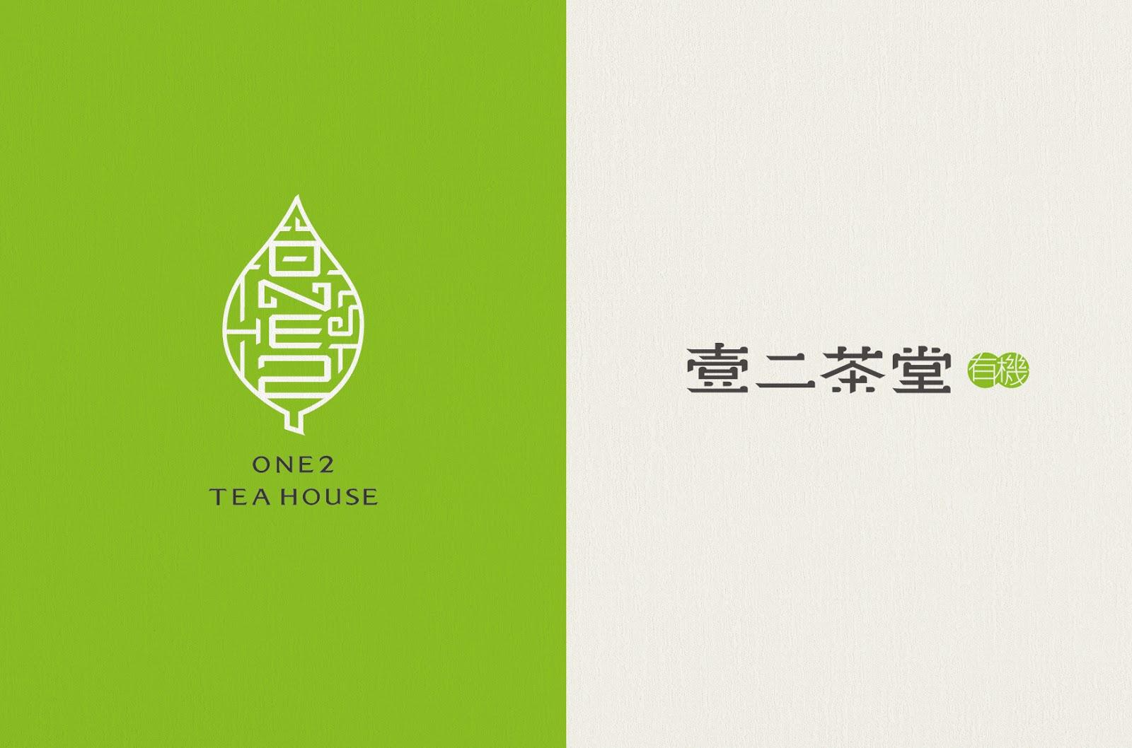 One 2 Tea House on Packaging of the World - Creative Package Design Irish Tea House Design Html on irish pub, irish chocolate, dower house, irish waterfall, irish buffet, irish dome house, irish german, coffee house, spinning house, irish bath house, irish garden, irish shed, irish asian, irish soup, jasmine house, irish home, irish balcony, english cottage house, irish fine dining,