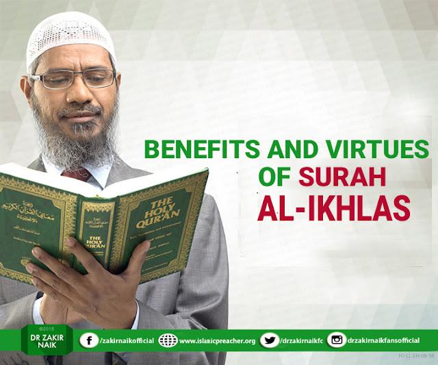 Benefits Of Surah Ikhlas