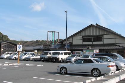 道の駅 潮見坂 植物工場